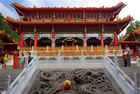 Bo Wen Shang Wu Hotel China