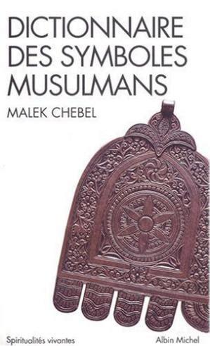 2863771442 Dictionnaire Des Symboles Mystiques