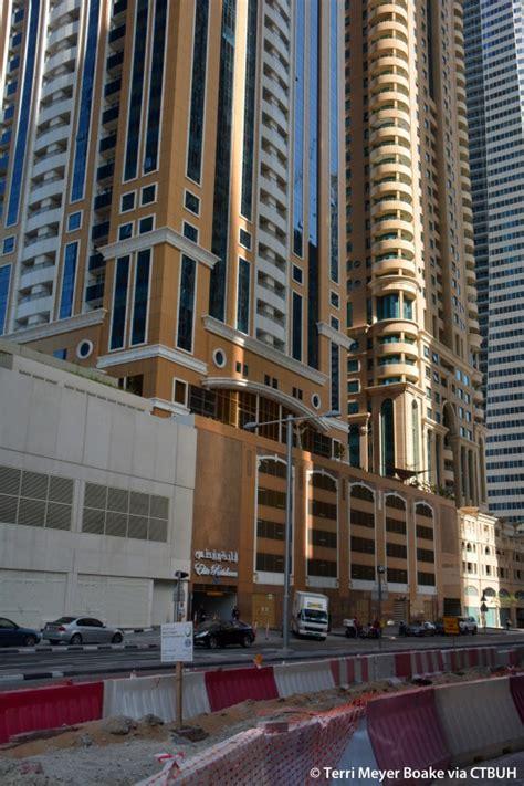 Sports City Studio Elite Residence United Arab Emirates