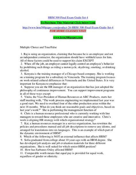 300-300 Latest Exam Guide