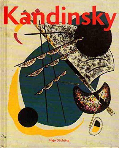 3836507404 Kandinsky