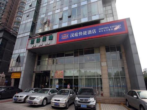 Hanting Hotel Wuxi New District Changjiang Road Branch China
