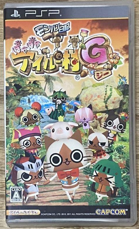 Poka Poka Village Japan