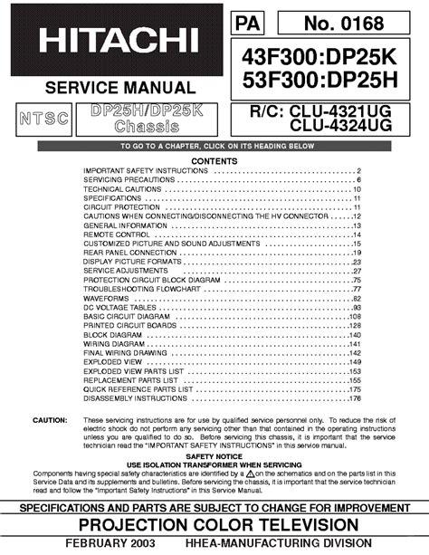 43f300 Service Manual