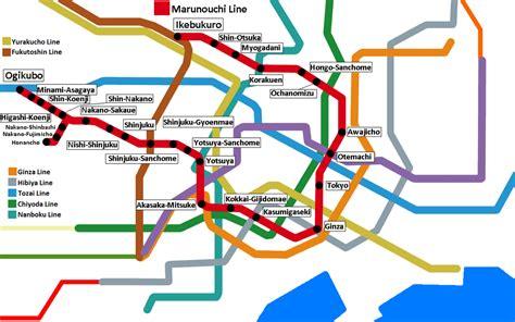 Shin Nakano Marunouchi Line Metro Shinjuku 5 Min Japan