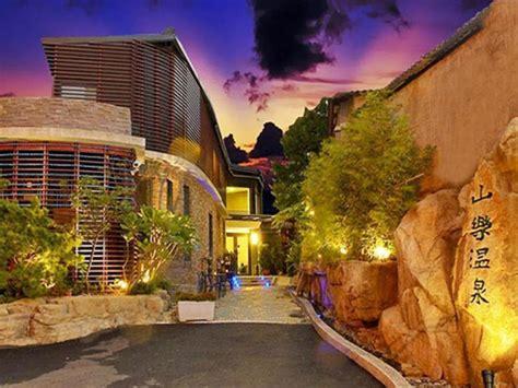 Shan Yue Hotspring Hotel Taiwan