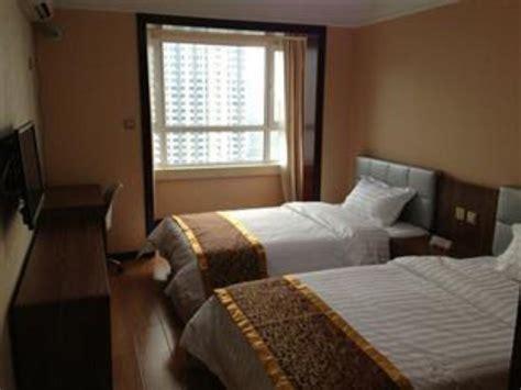 Beijing Dong Guan Li Ze Apartment China