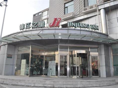 Jinjiang Inn Beijing Pingguoyuan China