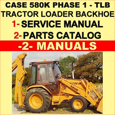580k Case Tractor Manual