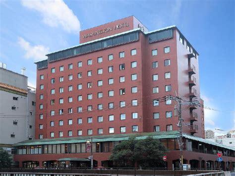 Nagasaki Washington Hotel Japan