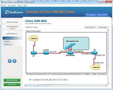 71401X Test Engine Version