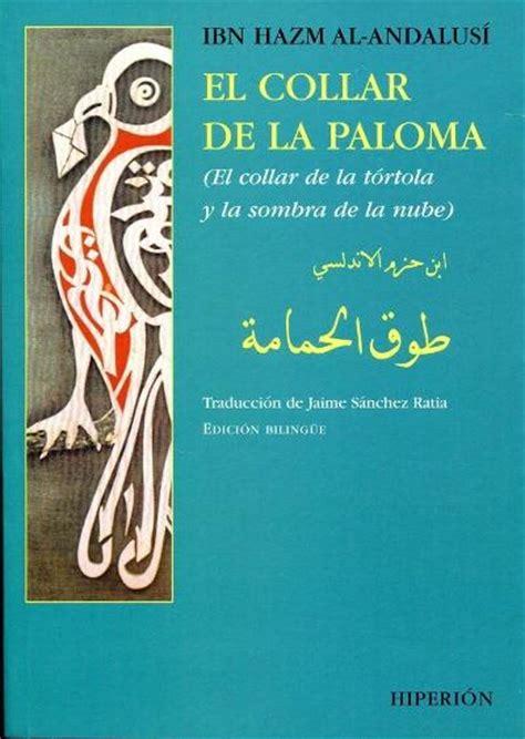 8420669482 El Collar De La Paloma El Libro De Bolsillo Literatura