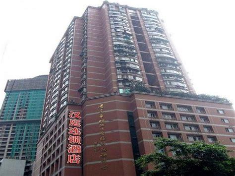 Hanting Hotel Chongqing Nanping Wanda Branch China