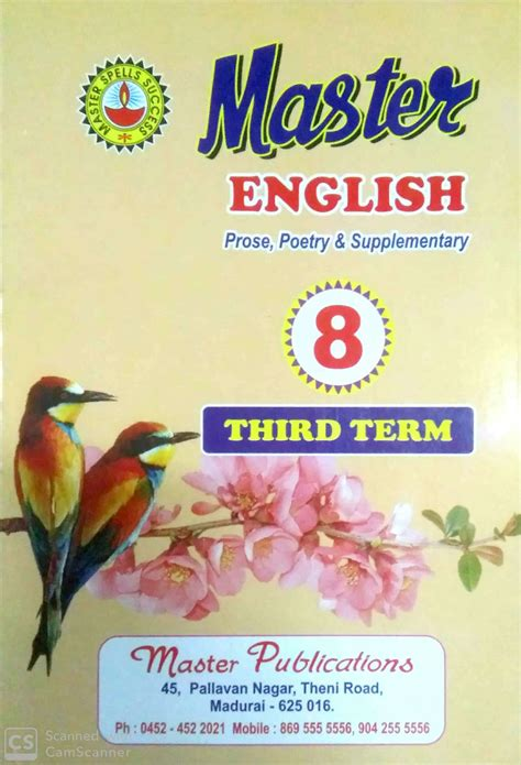 8th Master English Guide 2015
