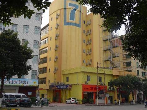 7 Days Inn Foshan Shunde Daliang Qinghui Garden Branch China