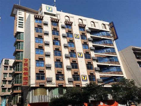 7 Days Inn Chenzhou Renmin East Road Branch China