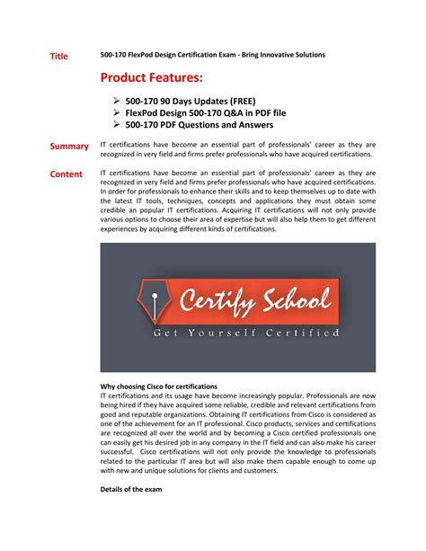 ASEE16 Valid Exam Answers