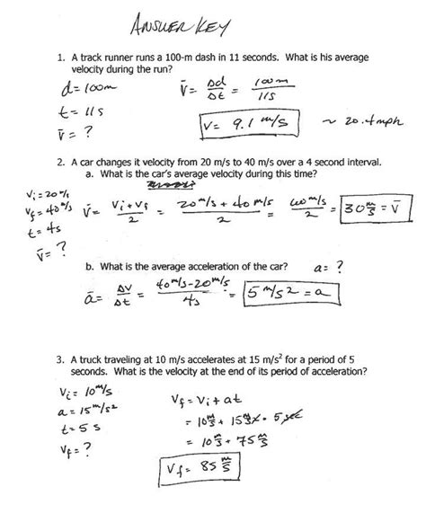 Acceleration Graph Answer Key