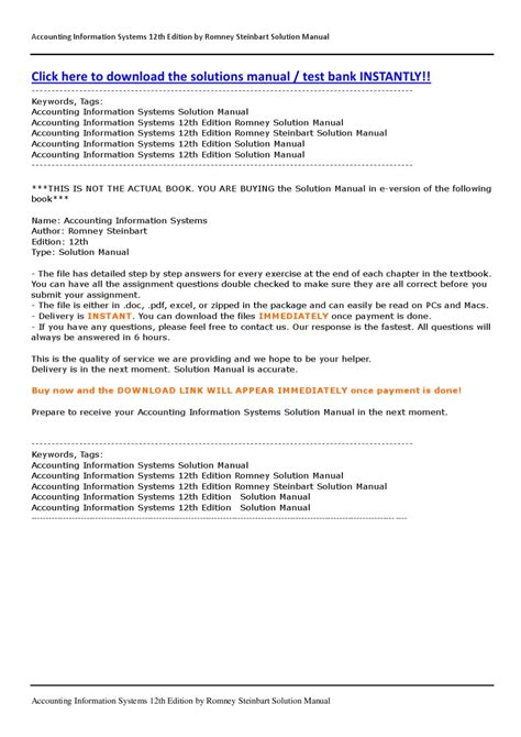 Accounting Information Systems Romney Steinbart Solutions Manual