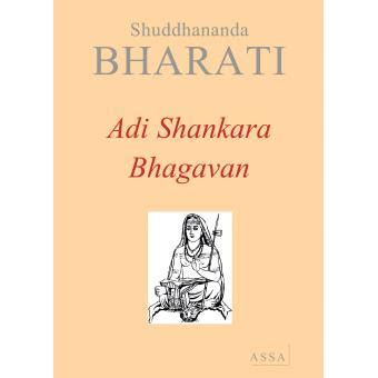 Adi Sankara Bhagavan