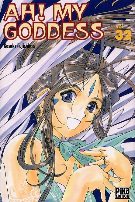 Ah My Goddess Tome 32