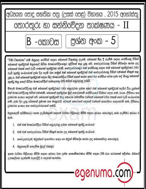 Al Ict Papers - PDF - www beatsonflash de