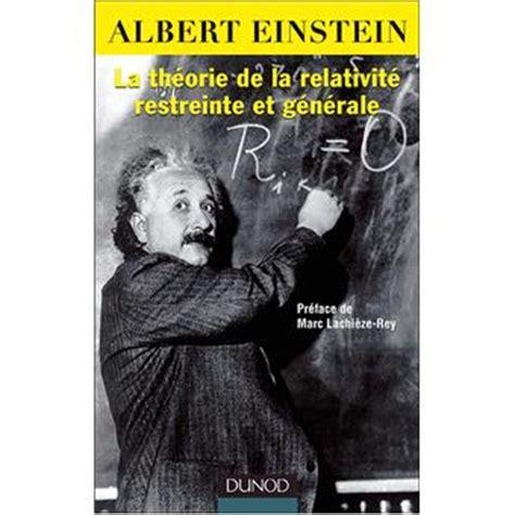 Albert Einstein et la relativité