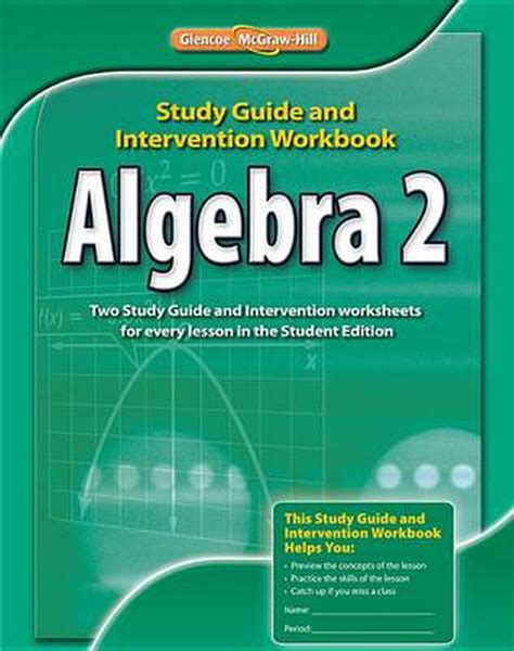 Algebra 2 Study Guide And Intervention Workbook Answers