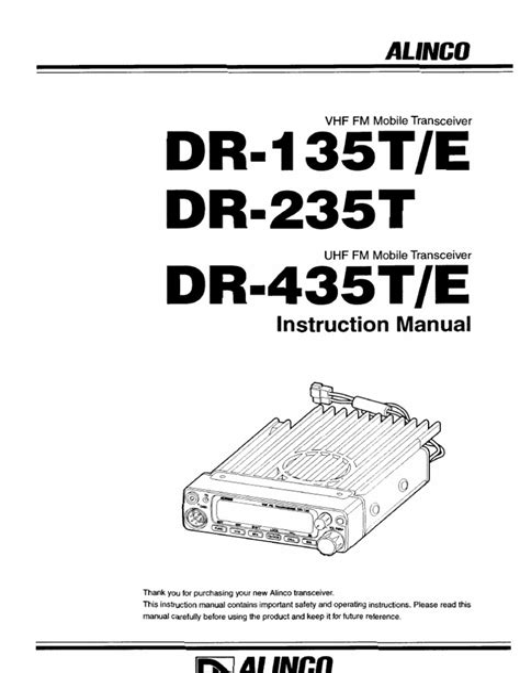 Alinco Dr 135 Manual