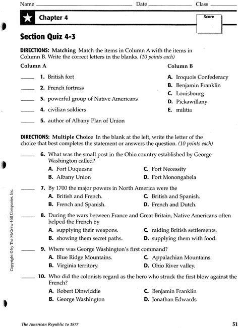 American Vision Section Quiz 7 Answers