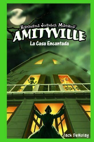 Amityville (Historietas Juveniles: Misterios (JR. Graphic Mysteries))