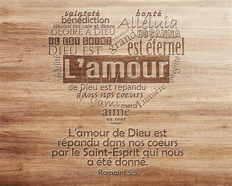 Amour Du Monde Amour De Dieu