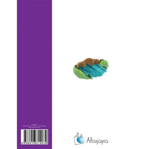 An Nahr A2 Lengua Arabe Libro Del Alumno