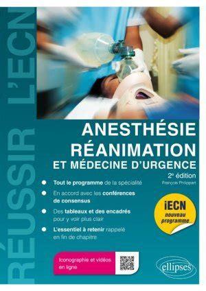 Anesthesie Reanimation Et Medecine Durgence