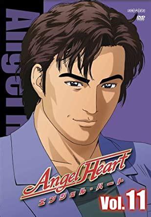 Angel Heart Vol 11