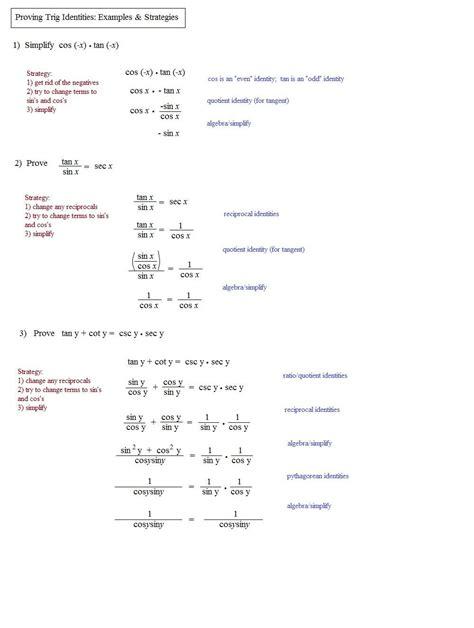 Answer Sheet Verifying Trigonometric Identities
