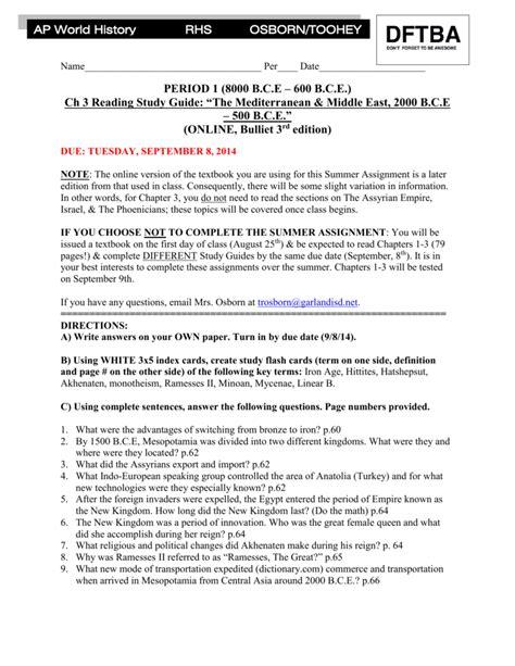 Ap World Unit 3 Study Guide
