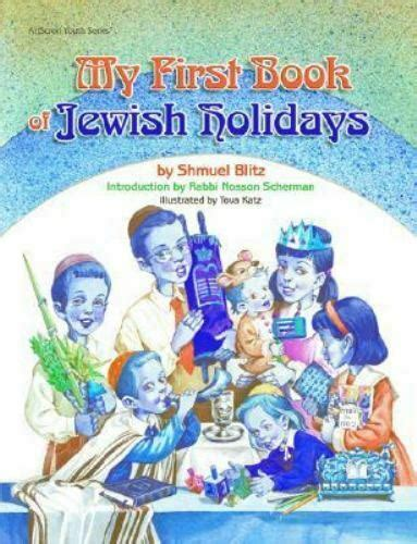 Artscroll: My First Book of Jewish Holidays by Shmuel Blitz
