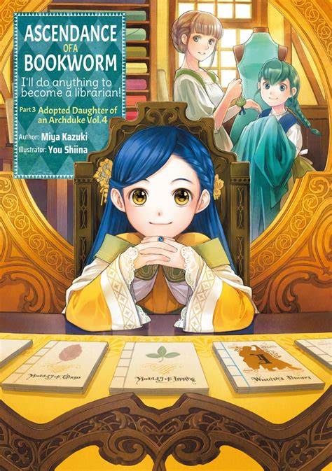 Ascendance Of A Bookworm Part 1 Volume 2 English Edition