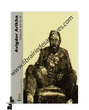 Avigdor Arikha Paris Sur Le Vif