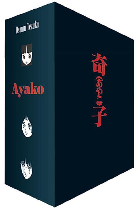 Ayako - Coffret Intégral