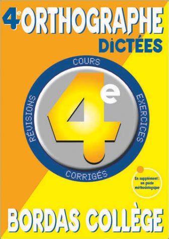 B Coll Anglais 4e Np Ancienne Edition