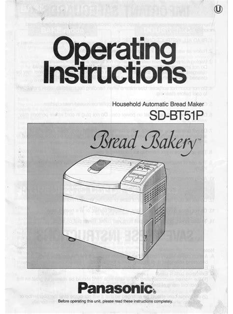 Bakery Procedural Manual