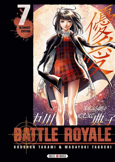 Battle Royale Ultimate Edition 07