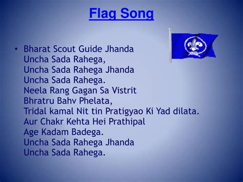 Bharat Scout And Guide Flag Song