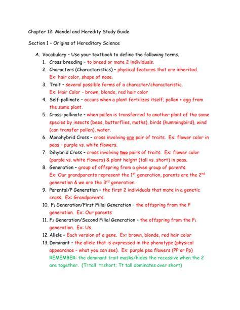 Biology Mendel Gene Idea Study Guide Answers