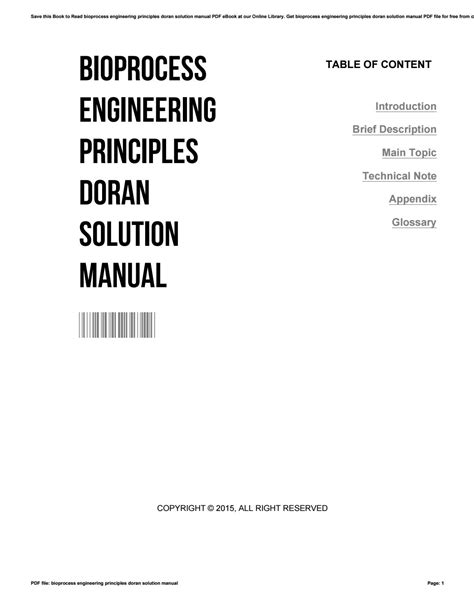 Bioprocess Engineering Principles 2012 Solutions Manual