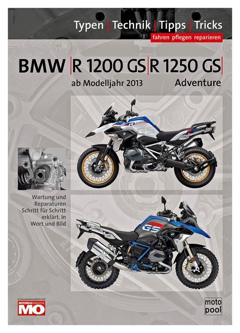 Bmw 2017 R1200gs Workshop Manual