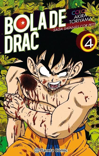 Bola De Drac Color Cor Petit No 04 04 Manga Shonen