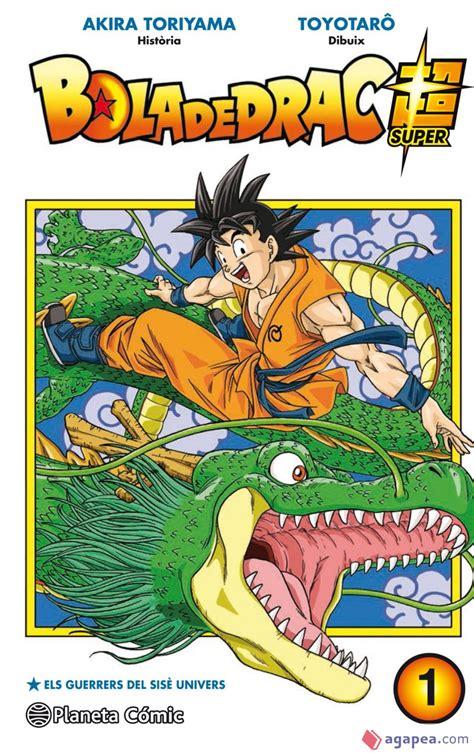 Bola De Drac Super N 04 239 Manga Shonen